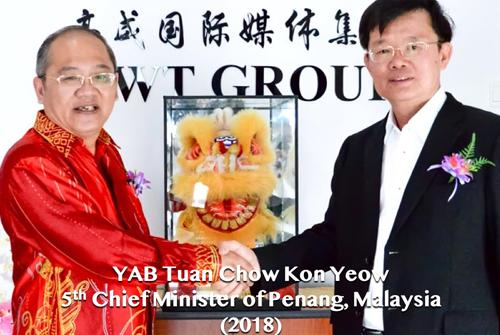 chow-kuan-yeow