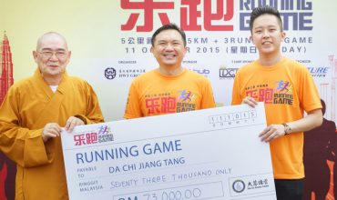 running-game-charity-run