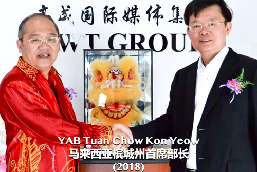 chow-kuan-yeowchi